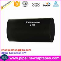 Buy cheap Field Girth-Weld Corrosion Protection Heat Shrinkable Sleeve from wholesalers