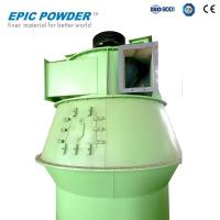 Buy cheap Fly Ash Air Classifier High Efficiency With Cyclone Separator For Pesticide Industry product