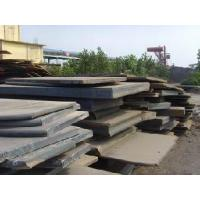 Buy cheap Q235 SS400 Carbon Steel Plate/Sheet product