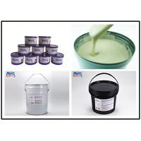 Buy cheap Pro Cure UV Offset Printing Varnish 65 - 75 Second Viscosity 100 IPL Printing from wholesalers