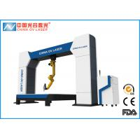 Buy cheap Robot Metal Tube 3D Laser Cutting Machine 0.03mm Position accuracy product