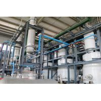 Buy cheap PP / PE / PS Waste Plastic To Diesel Machine 280KWH / Ton Power High Performance product