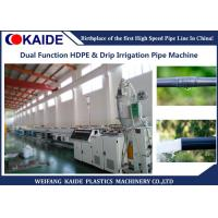 Buy cheap Dual Function HDPE Pipe Production Line , 20-63mm Agriculture Pipe Machine product
