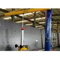 Buy cheap 4 Meter Glass Suction Lifting Devices 1000 Kgs Max Bearing Capacity Easy Operation product