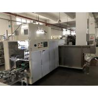 Buy cheap Full Auto Instant Noodle Production Line 20.5Kw Power Single Row Specification product