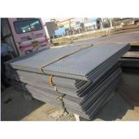 Buy cheap Checkered Steel Coil (2B, BA, No. 1) product