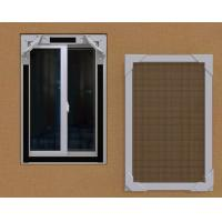 Buy cheap Anti strong wind mosquito proof DIY Magnetic Fiberglass Insect Window Screen System product