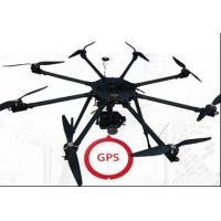 Buy cheap Aerial survey drone product