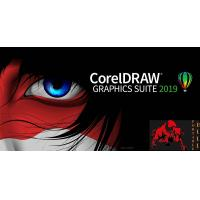 Buy cheap Laptop Coreldraw License Key Graphics Suite 2019 For Mac 32/64-Bit Multi Language product