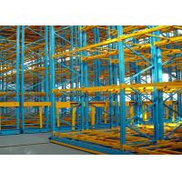 China High Capacity Mobile Racking Storage Systems Electric Warehouse Storage Racks on sale
