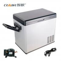 Buy cheap New Technology Mini Portable Car Refrigerator With Trolley Handle Tempered Glass product