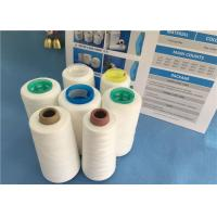 Buy cheap Sewing Spun Polyester Yarn High Tenacity Polyester Yarn Twist S And Z product