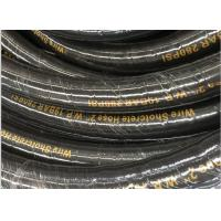 Buy cheap Steel Wire Material Concrete Pump Sandblast Hose Wear Resistant With Fabric product