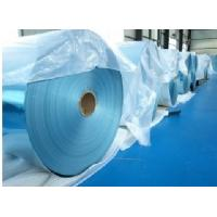 Buy cheap Hydrophilic Blue Gold Fin Stock Aluminum Foil for Air Conditioner / Air Cooling product