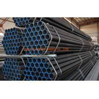 Buy cheap Oiled Cold Rolled Steel Pipe , Round Welding Gas Tube St37-2 , St52-3 product