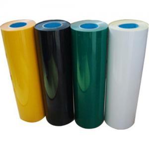 Buy cheap PVC heat transfer vinyl film product