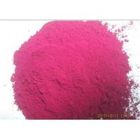 Buy cheap CAS No. 1328-53-6 Powdered Paint Pigments ≤1.5m/M Water Soluble Matter For Road Marking Paint product