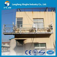 Buy quality Aluminum cradle platform / suspended scaffoldings / electric wire rope hoist gondola at wholesale prices