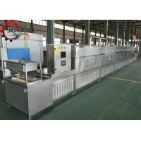 Buy cheap Energy Saving Industrial Microwave Equipment 12KW - 150KW For Tea Drying product