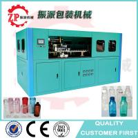 Buy cheap High speed pp bottle jars blowing molding machine factory manufacturer from China product