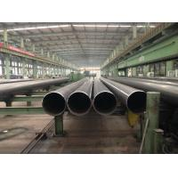 Buy cheap A1 2005  Uing-Oing Submerged Arc Welding Pipes 15mm - 1626mm Outer Diameter Non Alloy /Alloy Steel product