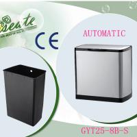Buy cheap Sensor garbage bin stand heavy infrared dustbin/25l product