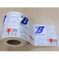 Buy cheap Printable Bulk Synthetic Paper Sticker , Custom Printed Self Adhesive labels product