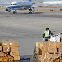 China Amazon Air Shipping Services from China to MDW2 , Fba Freight Forwarder on sale
