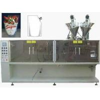 Buy cheap S-180 Automatic Horizental Powder Packing Machine (S-180) from wholesalers