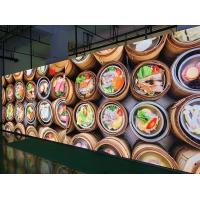 Buy cheap LED Display screen Full Color High Definition Fast Installation Lightweight for from wholesalers