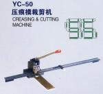 Buy cheap Professional Matrix Cutting Machine Portable To Cut Creasing Matrix product