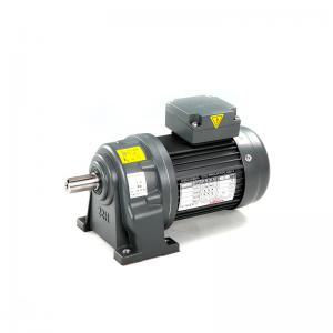 Buy cheap Helical Tooth Input Speed 1350rpm AC Gear Motor With Terminal Box product