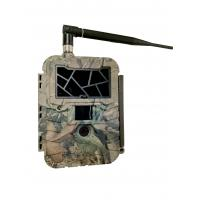 Buy cheap Outdoor Waterproof 3G Hunting Camera SMS Sim MMS For Wildlife Monitoring product