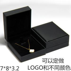 Plastic Jewellery Gift Box Pendant Boxes With Vevelt Pad Insert