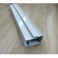 Buy cheap High Hardness Powder Coated Aluminium Extrusions For Doors / Windows Corrosion Resistance product