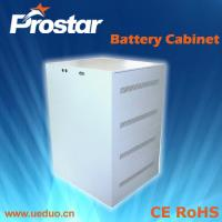 Buy cheap Prostar Battery Cabinet C-24 product