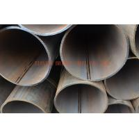 Buy cheap Galvanized ERW Steel Pipe / Tube For Oil, Gas , Large Diameter Welding Round Pipe product