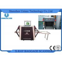 Buy cheap New designed SF5030C x-ray baggage scanner follow TSA requirement from wholesalers