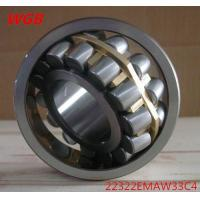 Buy quality Vibrating Screen 22309EMAW33C4 Spherical Roller Bearings Kibbler F80 Standard at wholesale prices
