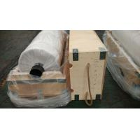 Buy cheap Commercial Aluminium Packaging Foil Thickness 0.005mm HO Moisture Proof product