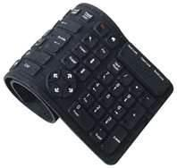 Buy cheap Folding Mini keyboard with t backlight keyboard, Laser Pointer,Lithium -ion battery product