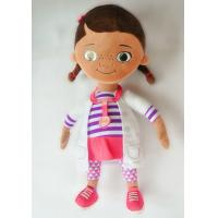 Buy cheap Personalized Disney Plush Toys Doc McStuffins Cartoon Stuffed for Girls product