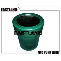 Buy cheap IDECO T500/T800/T1000 Drilling Mud Pump  Fluid End Parts Made in China product