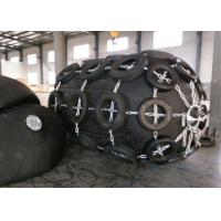 China Air Block Marine Boat Fenders , Commercial Boat Fenders Natural Rubber Materials on sale