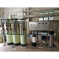 Buy cheap RO membrane pure making water treatment machine/ plant/ filter dirnking water filter 1000LPH product