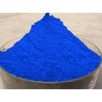 C.I.Pigment Blue 28 Cobalt Aluminate Blue Spinel Cheapest China supply cobalt blue