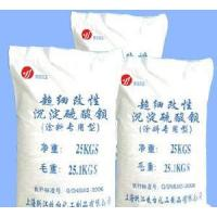 Buy cheap Specific Barium Sulphate product