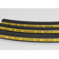 "Buy cheap 1"" High Pressure Hydraulic Hose One Wire Braided SAE J517 100 R1AT Long Life from wholesalers"