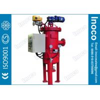 Buy cheap BOCIN Self Cleaning Automatic Backflushing Filter 0.05MPa - 0.07MPa OEM ODM product