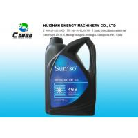 China 4L refrigeration compressor oil / Suniso compressor lubrication oil on sale